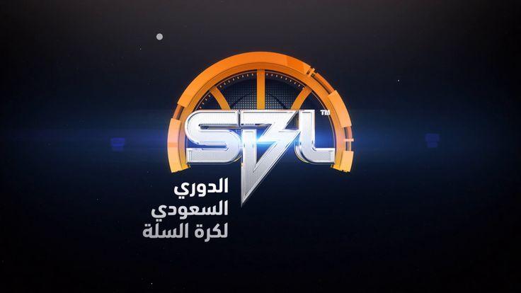 Saudi Basketball League   Brand Film #branding #brandidentity #sportsbranding