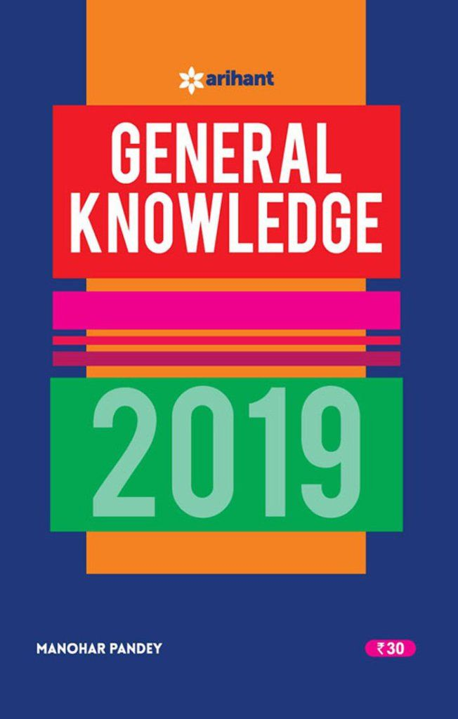 General Knowledge 2019 – Amazon India 15 Best selling Amazon