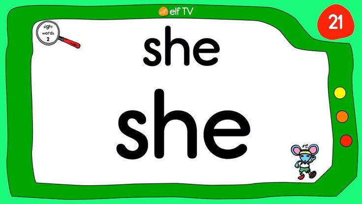 Learn 25 Sight Words with this FUN and ENERGETIC video from ELF Learning! ----- This is video 2 of 4. Words include: or one had by words but not what all wer...