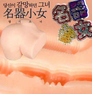 성인용품 예스몰: 명기소녀(수동) 성인용품은 예스몰