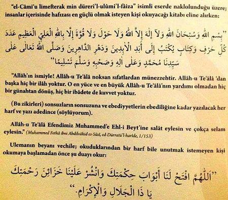 """En güçlü bir zihine sahip olmak; bir harf bile unutmamak için okunacak dualar """"Bismillahi ve sübhanellahi vela ilahe illallahü vela …"""