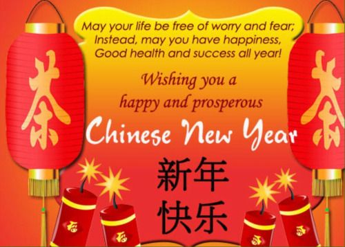 happy lunar new year to all happy lunar new year to all - Chinese New Year Greetings