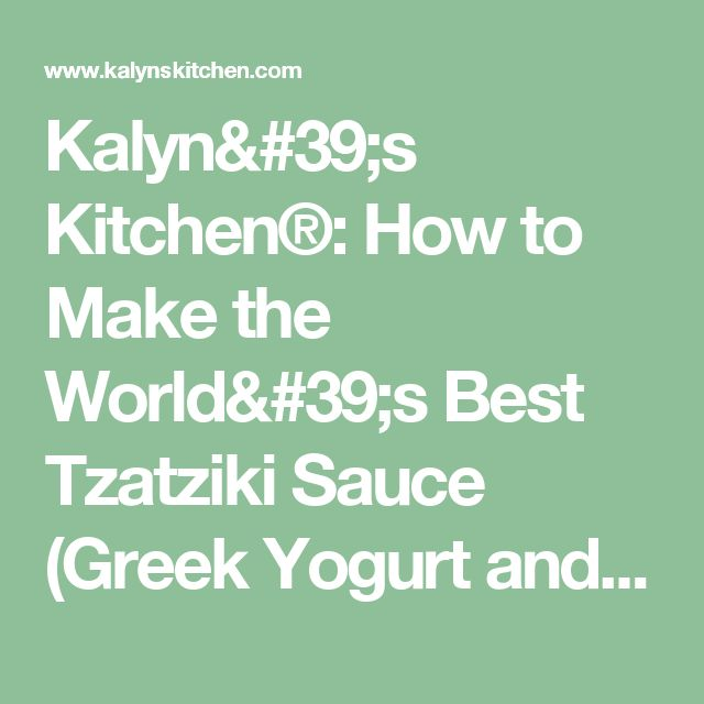 ... Make the World's Best Tzatziki Sauce (Greek Yogurt and Cucumber Sauce