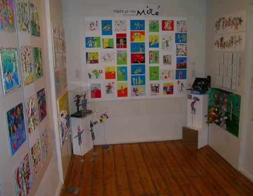 Drawings in Children art museum. Source:© Children art museum