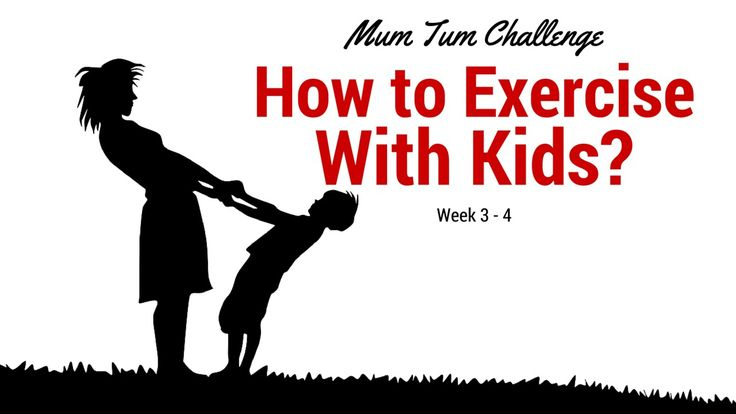 How to exercise with kids?  Well to be honest I haven't quite gotten this right yet, but I have managed to lose 4 kgs and 7.5 cms from around my waist.   I am busy with a mission to get into a routine exercising with my kids! I will let you know when I get it right.