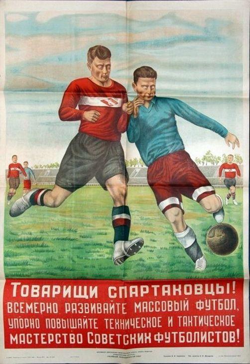 Советская пропаганда: плакаты и лозунги, призывающие к здоровому образу жизни времен (фото 31)