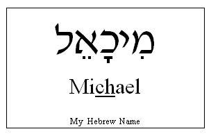 http://israelitasdocaminho.blogspot.com.br/2011/12/nomes-hebraicos-e-seus-significados.html