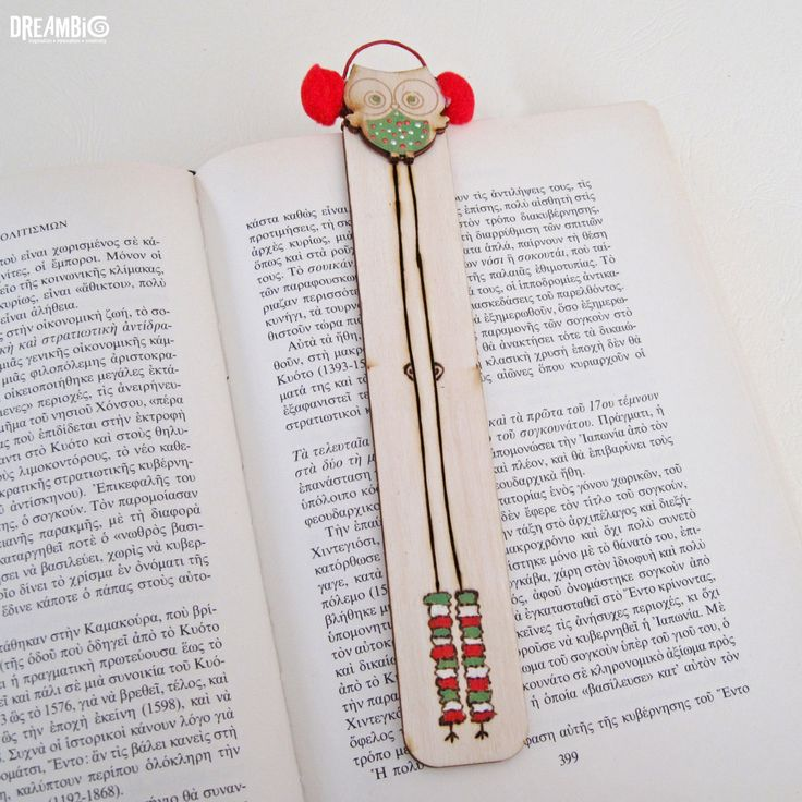 Bookmark, wood burned bookmark, Unique gifts for book lovers, Christmas bookmark, Christmas gift, Owl, Christmas  socks by DreamBigHandmade on Etsy