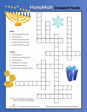 1000 images about hanukkah coloring pages on pinterest menorah word search and hanukkah cards. Black Bedroom Furniture Sets. Home Design Ideas