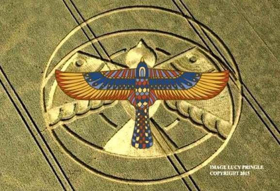 fcrop círculo representación del dios Horus