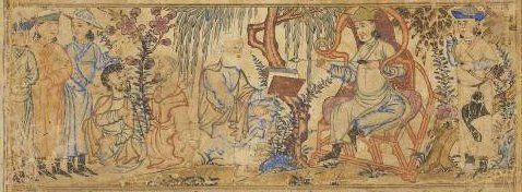 The Jami' al-Tawarikh by Rashid al-Din, Ilkhanid Persia, 1305-14. Hushang.