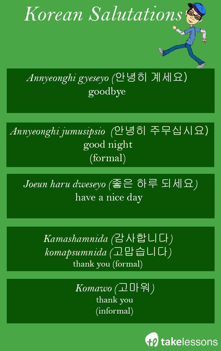 Korean Saluations
