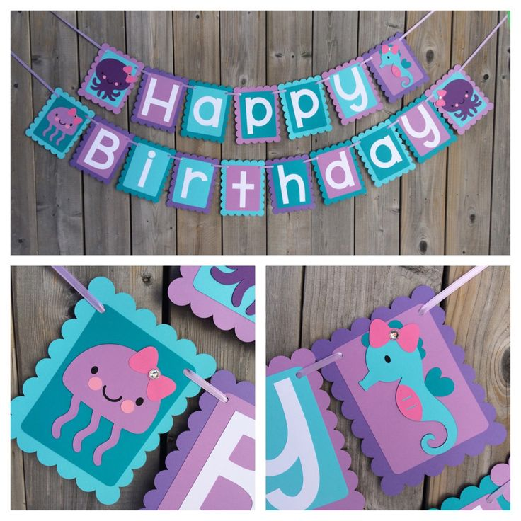 Under The Sea Happy Birthday banner, Under The Sea banner, Purple Blue Teal Pink, Seahorse Octopus Jelly fish by lilcraftychickadee on Etsy https://www.etsy.com/listing/272844714/under-the-sea-happy-birthday-banner