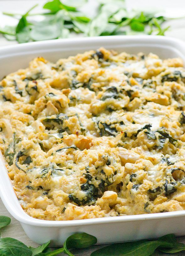 Quinoa casserole recipe with artichoke hearts, spinach and cheese. Protein packed, chock full of vegetables and easy to make.   http://ifoodreal.com