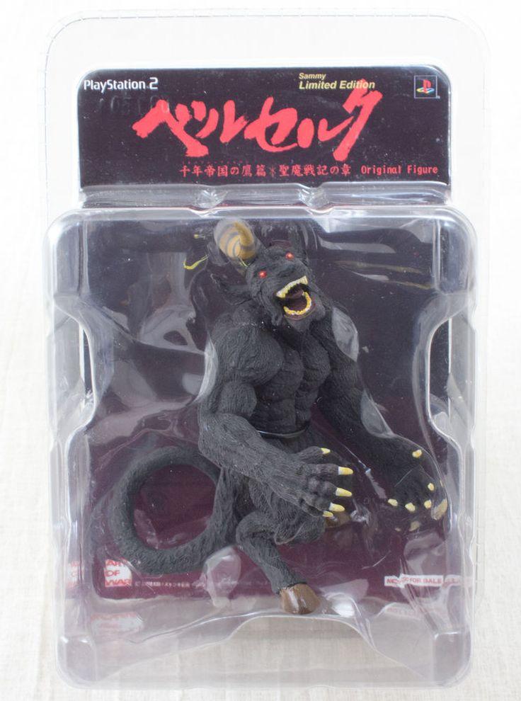Berserk ZODD Mini Figure Playstation 2 Limited Edition JAPAN ANIME MANGA