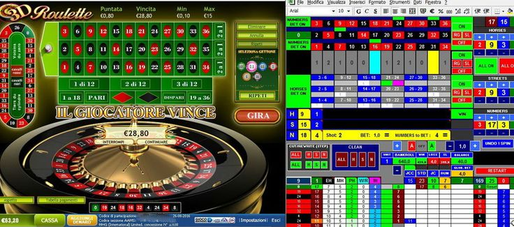 Roulette Master v.3.4 - System Software - Sistema per vincere alla Roulette