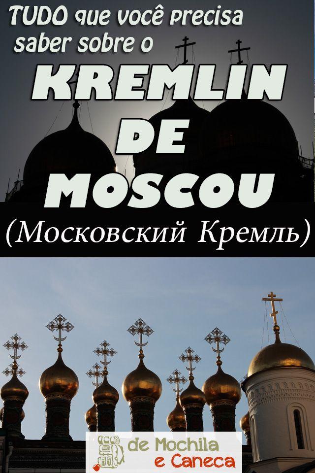 Visitar o Kremlin de Moscou (Московский Кремль) foi uma das maiores experiências que tivemos em nossa viagem à Rússia. O Kremlin é sem dúvida um dos lugares mais bonitos e imponentes que já conhecemos.