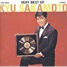 Very Best of Kyu Sakamoto