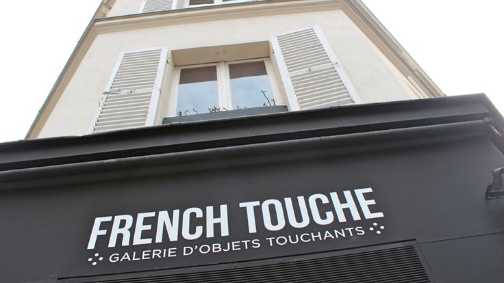 French Touche 17th arrondissement