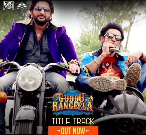 Gear up for a roller coaster ride with Guddu & Rangeela in this fun title track from Guddu Rangeela ft. Arshad Warsi & Amit Sadh  --> http://whilemusic.com/guddu-rangeela-2015-19635