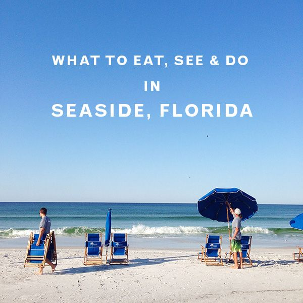 What to Do In Seaside Florida and a Weekend Vacation Giveaway