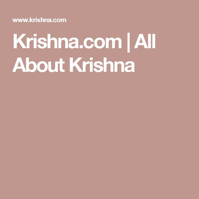 Krishna.com | All About Krishna