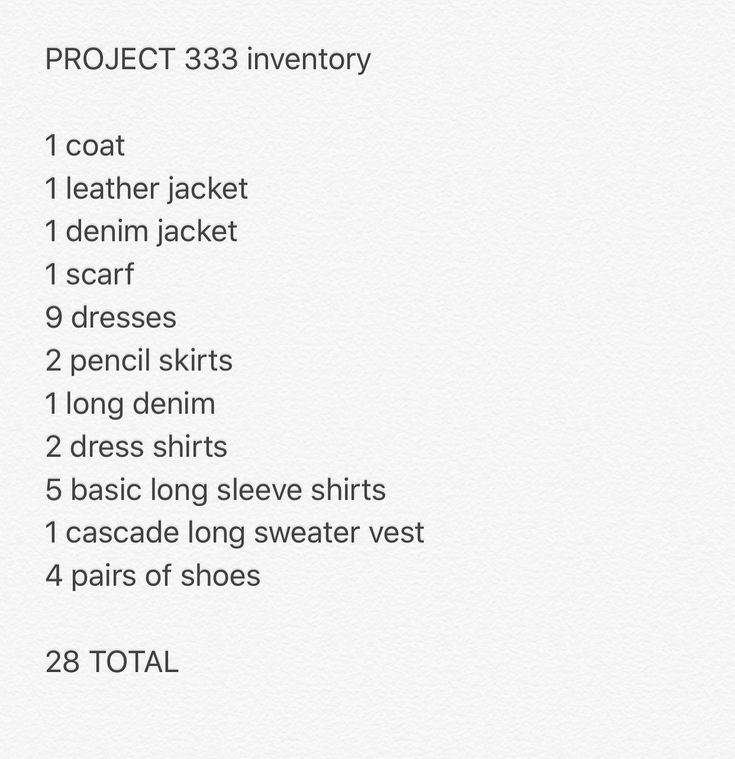 Project 333 Capsule Wardrobe Inventory List by Melanie Abshire (@mamabshire87) on Instagram, November 2017 #project333 #capsulewardrobe