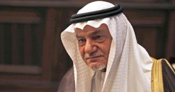 تركي الفيصل يفجر مفاجأة بشأن المصالحة مع قطر Prince New World News Around The World