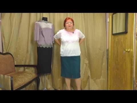 Показываю юбку с защипами