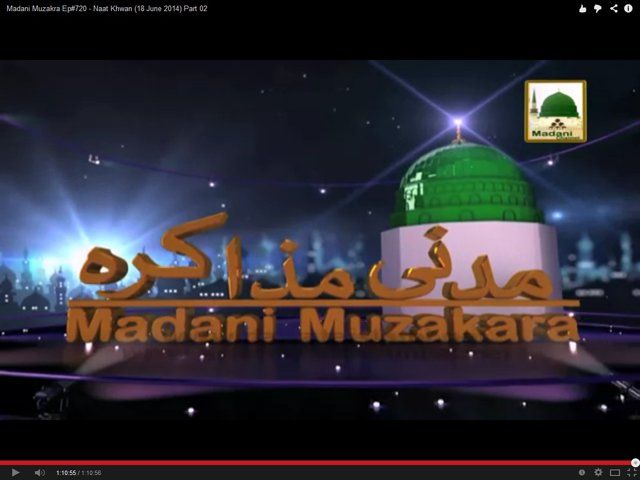 Sheikh e Tareeqat Ameer e Ahle Sunnat Maulana Ilyas Qadri distributed Madani Pearls (Madani Phool) in one of the famous Program Madani Muzakra.  All the Viewers are requested to kindly connect us - The World Islamic Organization of Quran & Sunnah: connect.dawateislami.net  Click the following Link to watch more Islamic Videos: vimeo.com/ilyasqadriziaee ameer-e-ahlesunnat.net  Join us on FB: facebook.com/IlyasQadriZiaee