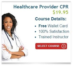 Do YOU know how to do CPR? It's crucial to know CPR in case of an accident. Read my review about this course http://survivalhints.com/american-red-cross-cpr-online, it WILL save someone life.