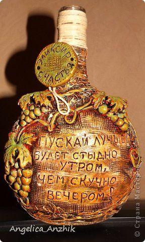 Декор предметов Лепка МК по изготовлению моих бутылочек Гуашь Пластика фото 9