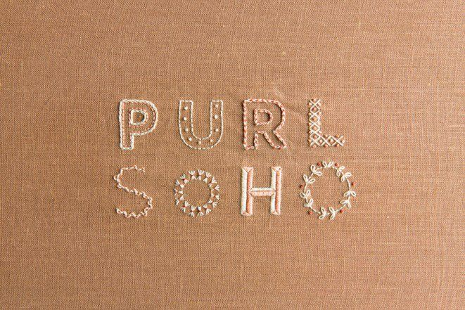 Learn to Embroider an Alphabet Sampler   Purl Soho