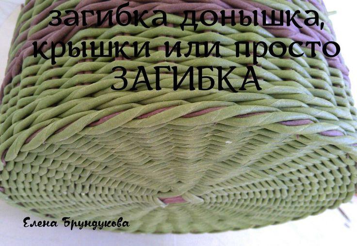Елена Брундукова