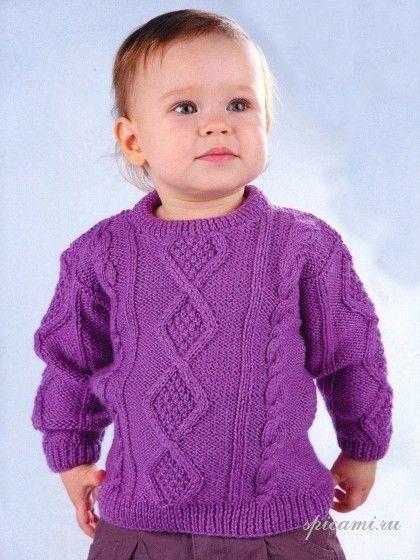 Вязание спицами бесплатно свитера детского
