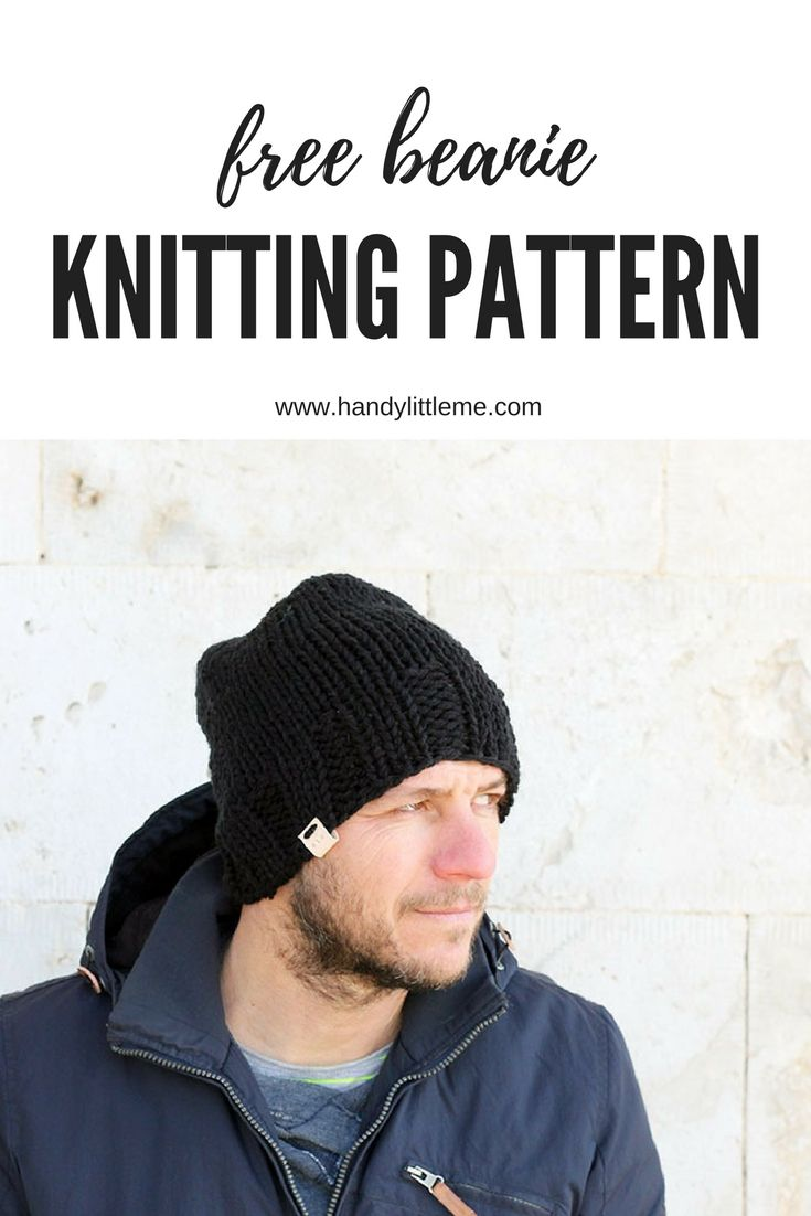 5c6f82c3579 Beanie hat knitting pattern - Make this simple beanie for yourself or your  man with this free hat knitting pattern. Great for any beginner knitters!