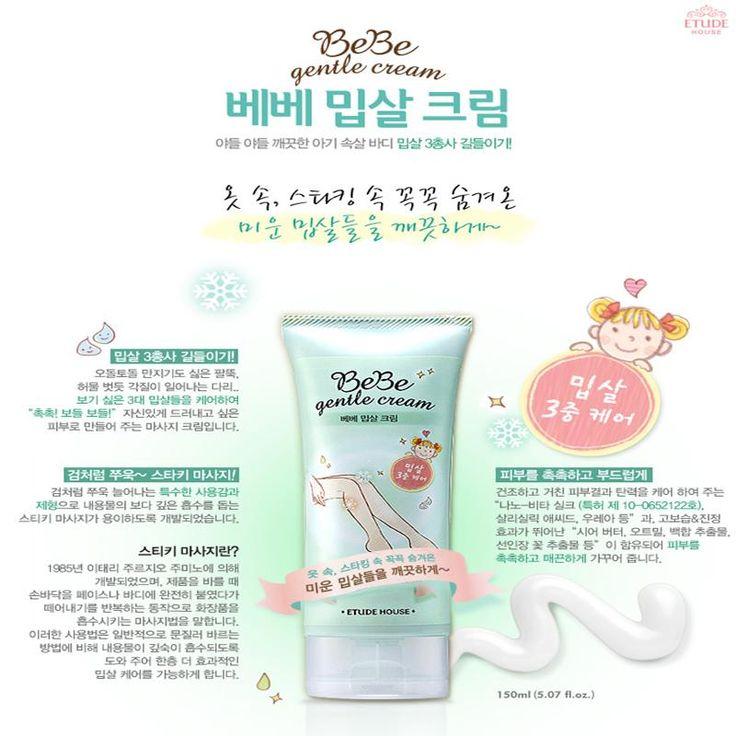Etude House Korea Jakarta: Etude House BeBe Gentle Cream 150ml