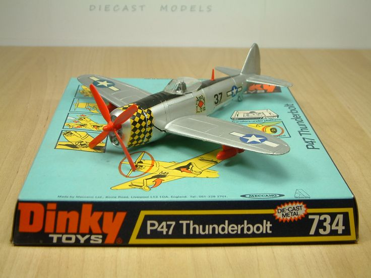 Dinky Toy 734, P47 Thunderbolt. Made as part of the 'pacific war' set along with the Japanese Zero. Featured a motorised propeller. This model was produced between 1975 and 1978.