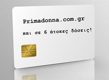 #primadonna #patra #tropoi_plhrvmhs #woman_clothes #γυναικεία_ρούχα Read more on www.primadonna.com.gr