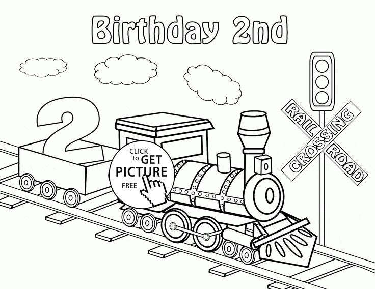 Happy 2nd Birthday Card With Train Coloring Page For Kids Holiday Coloring Pages Printables Free Wuppsy Com Train Coloring Pages