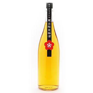 高砂 梅酒。Plum Sake.