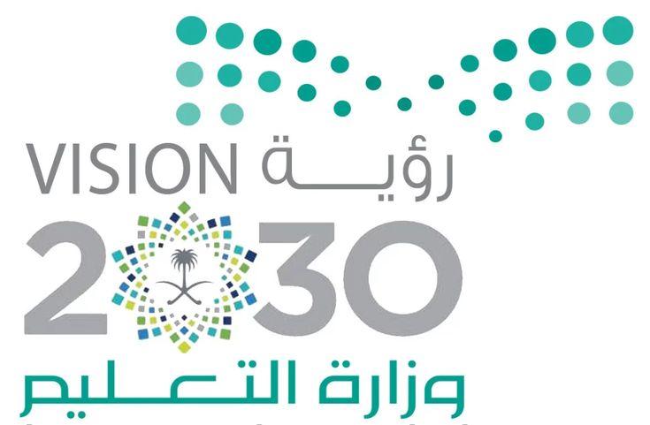 صور شعار الوزارة مع الرؤية جديدة موسوعة Visual Art Photo Quotes Flower Graphic