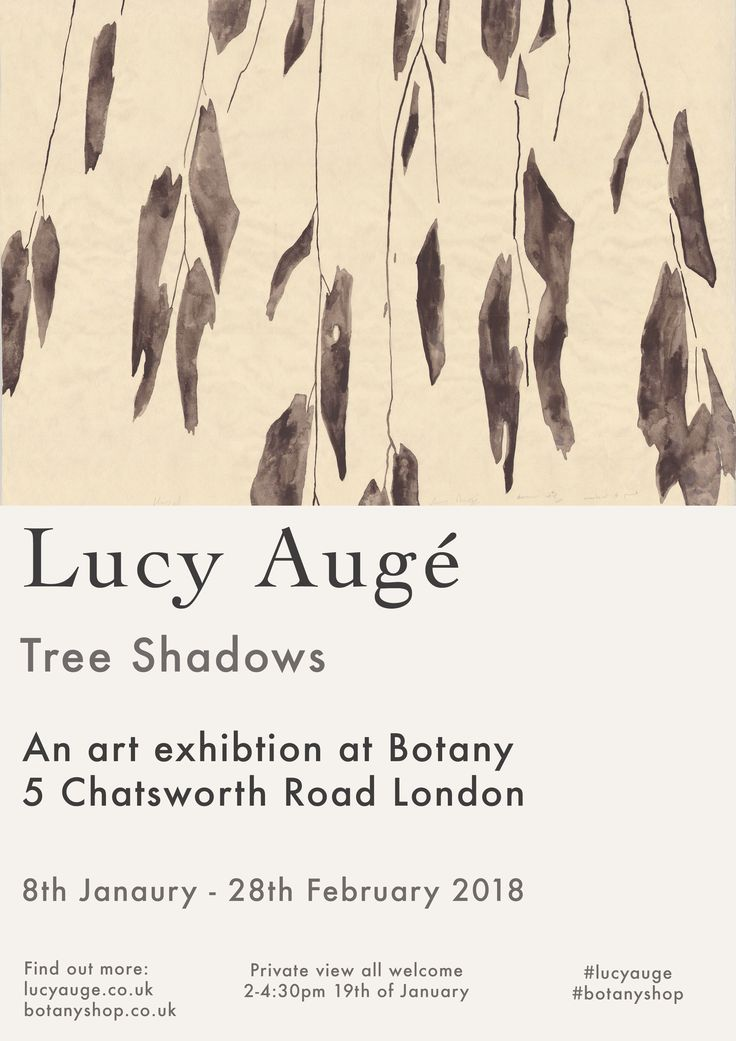 Lucy Auge Art Exhibition Poster Botany London Chatsworth Road