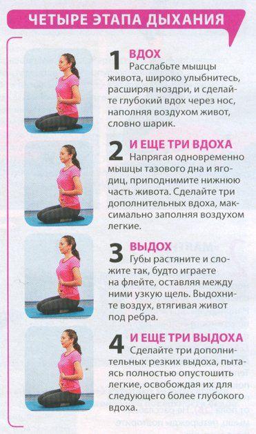 Оксисайз - революционная система похудения - valirossi- я.ру