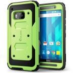 Armorbox Full-Body Case for HTC One M9, Green