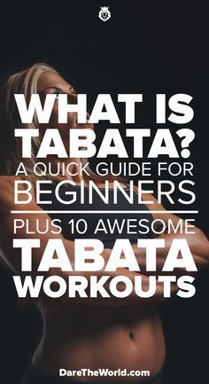 What is tabata? It's a great way to do HIIT workouts in a short period of time. Here is a guide to tabata for beginners to help you lose weight.