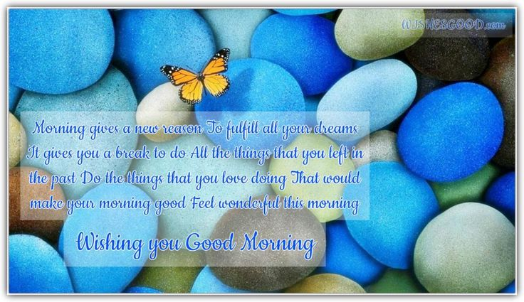 Best Good Morning Messages Wishes
