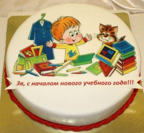 торт 1 сентября: 19 тыс изображений найдено в Яндекс.Картинках