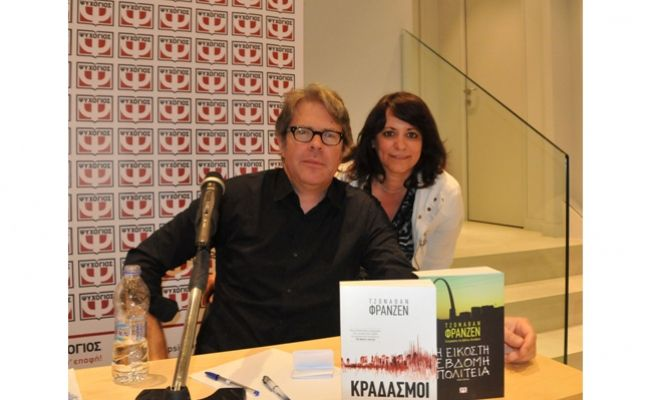 Ο Τζόναθαν Φράνζεν στην Αθήνα. Η Τέσυ Μπάιλα μας μεταφέρει τις απόψεις του για το βιβλίο, την πολιτική, την αφήγηση και το διαδίκτυο