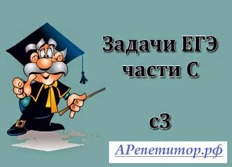 Помогите решить задачи по физике: Помогаем решить задачи по физике или математике. #ege #video #informatics Готовимся к двойке? | Кузбасс главное Только называется аттестация теперь не ГИА, а ОГЭ (основной государственный экзамен). Все остальные ребята будут сдавать ОГЭ. Если минимальные баллы ЕГЭ для выпускников 11-х классов назначает Москва (по русскому – 36, по математике – 24), то решение по 9-м классам.